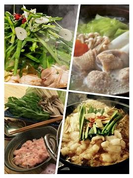 『福岡の食』名店特集!!~もつ鍋・水炊き~