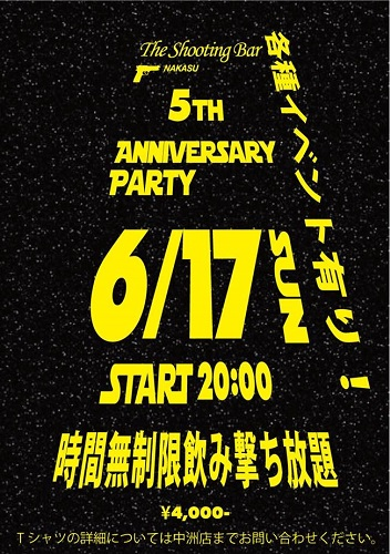 The Shooting Bar 5TH ANNIVERSARY PARTY!!